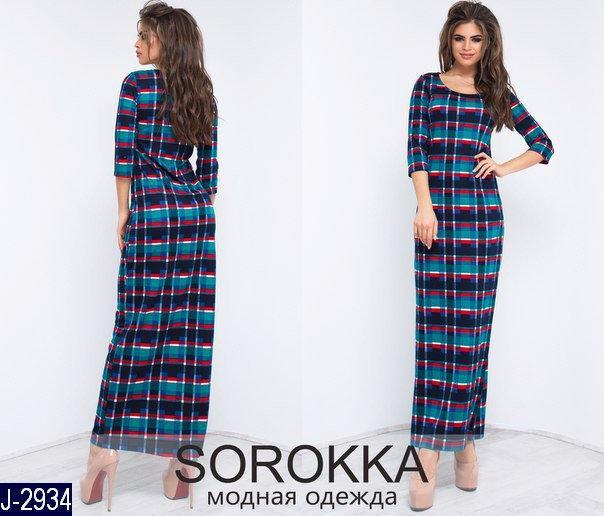 9c040095ac878 Женские длинные платья в пол - купить платье в пол в Украине