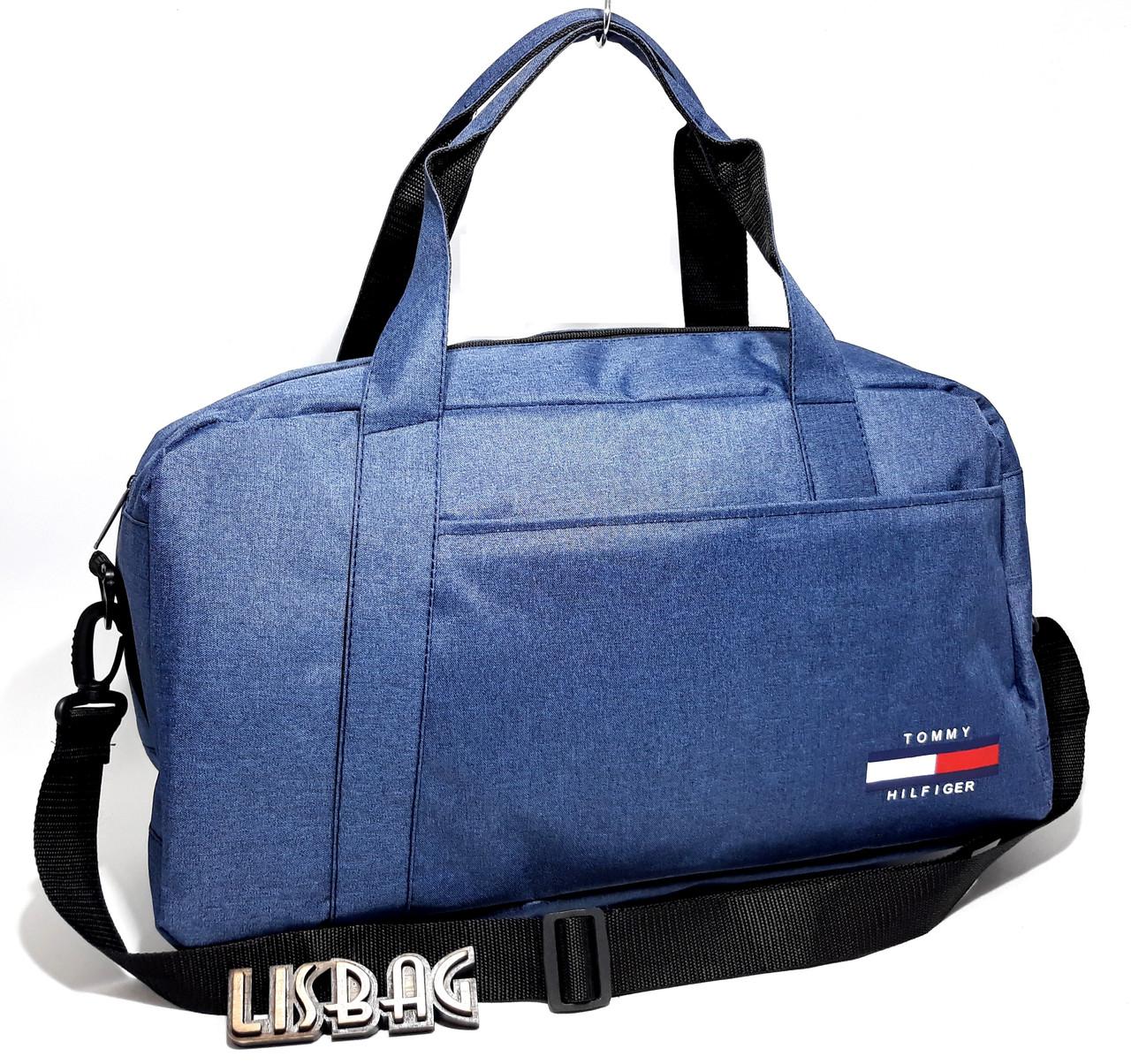 30a101562b7a Спортивная сумка на тренировку копия известного бренда, Синяя ...