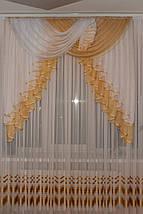 Шифоновый ламбрекен Жозе 1,50-2м, фото 3