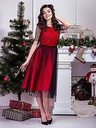 Шикарное новогоднее платье и фатином, С,М,Л,ХЛ