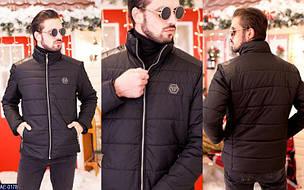 Мужская верхняя зимняя одежда в Украине