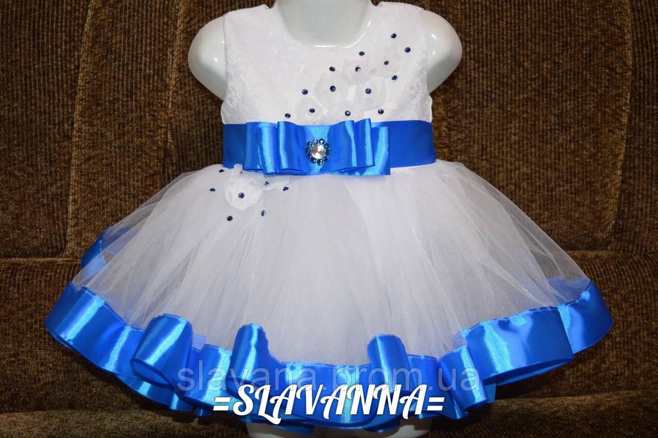 e33fa19f5c9 Нарядное платье на 1 годик -  СЛАВАННА . интернет-магазин. slavana.
