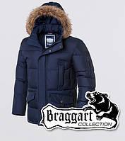 Мужская теплая куртка с капюшоном 2084