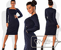 Платье миди приталенное из трикотажа джерси с длинным рукавом, квадратным вырезом и драпировкой, 4 цвета