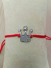 Браслет-оберег красная нить с короной, фото 2
