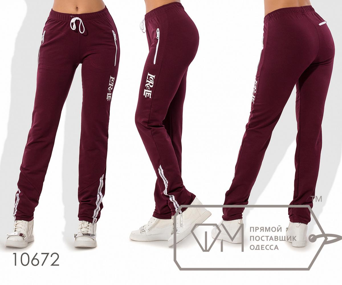 Спортивные штаны прямые из двунитки с накатом средней посадки покроя 3 кармана на молниях с кулиской, 5 цветов