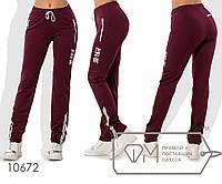 Спортивные штаны прямые из двунитки с накатом средней посадки покроя 3 кармана на молниях с кулиской, 5 цветов, фото 1