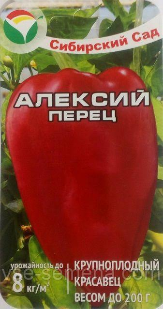 Перец сладкий Алексий, семена