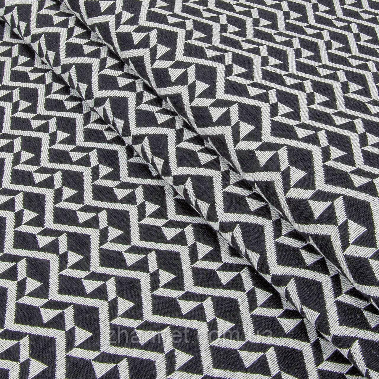 Ткань гобелен Итака 150 см (547831)