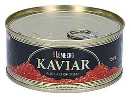 Червона лососева ікра горбуша Lemberg Німеччина 250 грам в жесть банку
