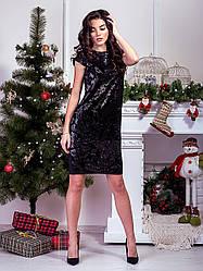 Шикарное комбинированное платье из велюра с паетками, С,М,Л