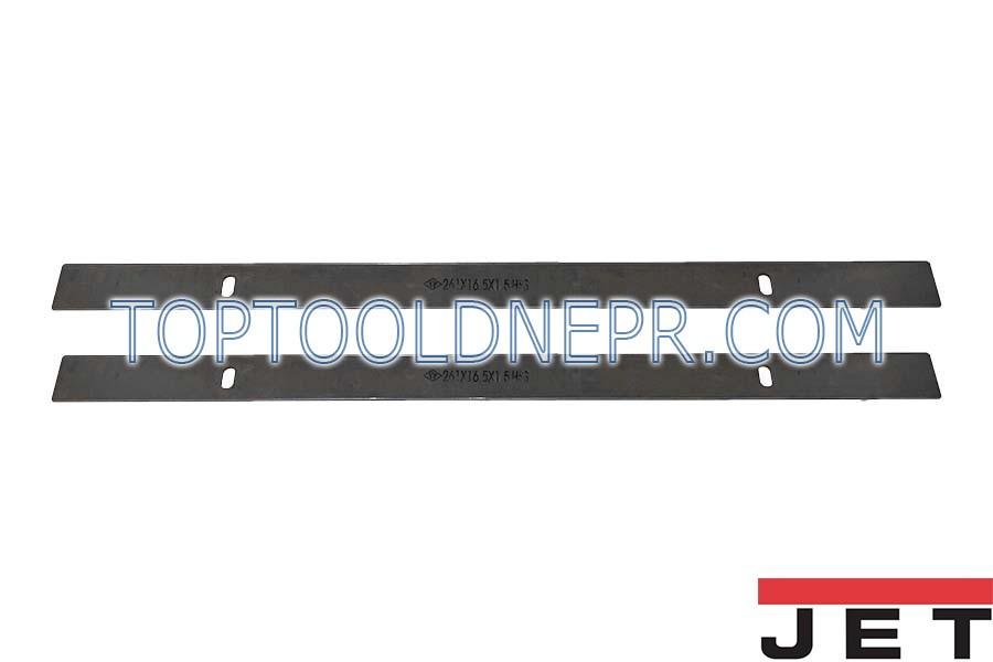 Ножи для деревообрабатывающего станока JET JPT-10B 261х16,5х1,5мм фирменные