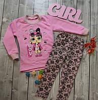 Теплый трикотажный костюм для девочки с принтом Лол 86-116 см, костюмы для девочек оптом от производителя