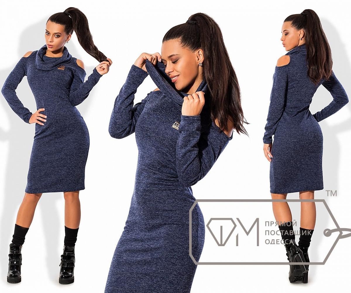 Платье мини облегающее из ангоры меланж с воротником-хомут и вырезами на плечах, 1 цвет
