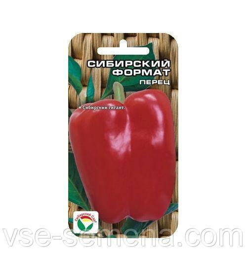 Перец сладкий Сибирский Формат, семена