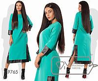 Платье-туника миди прямое из креп-костюмки с рукавами 3/4 и широким кантом экокожи по манжетам, 4 цвета