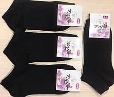 Носки демисезонные хлопок укороченные POLO Турция размер 36-40 чёрные