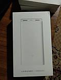 Внешний аккумулятор (Power Bank) Power bank Xiaomi Mi 2C 20000 mAh VXN4212CN , фото 2