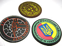 Шевроны, нашивки на одежду  Харьков. работаем по всей Украине, шевроны на заказ