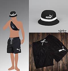 Мужской комплект пляжные шорты + панама + сумочка Puma (люкс копия)