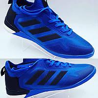 Футзалки (бутсы) Adidas Performance Men ACE Tаngo 17.1 Turf Soccer blue реплика