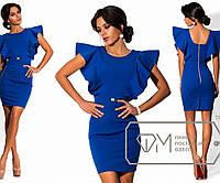 5b67523ec9d Платье мини облегающее из креп-дайвинга без рукавов с вертикальными оборками -