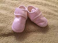 ba5075127731b0 Обувь для новорожденных в Украине. Сравнить цены, купить ...