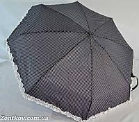 """Кишеньковий парасольку в горошок і з рюшами по куполу від фірми """"Feeling Rain"""""""