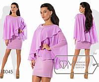 Платье-футляр мини из франц.трикотажа без рукавов с отделкой подола, круглым вырезом и отходящей, 3 цвета