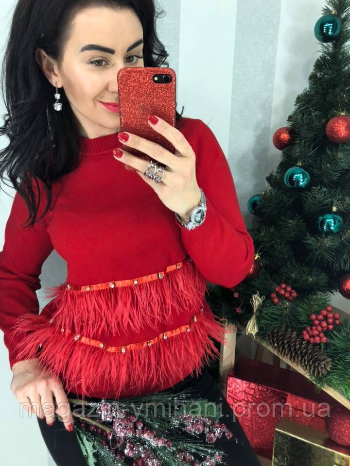 женский бордовый вязаный свитер с перьями продажа цена в харькове