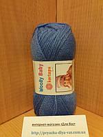 Детская полушерсть (30%-шерсть,20%-полиамид,50%-акрил; 50г/148м) Kartopu Woolly Baby K535(синий)