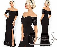 71876e7236d Вечернее платье в пол покроя-труба с вырезом полу сердце