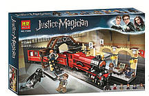 "Конструктор Bela 11006 Justice Magician ""Хогвартс-экспресс"" (Аналог LEGO Harry Potter 75955), 832 дет."