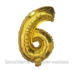 """Цифра фольгированная """"6"""", ЗОЛОТО - 35 см (14 дюймов), фото 2"""