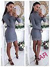 Платье кашемировое по фигуре внизу с кружевом, фото 9