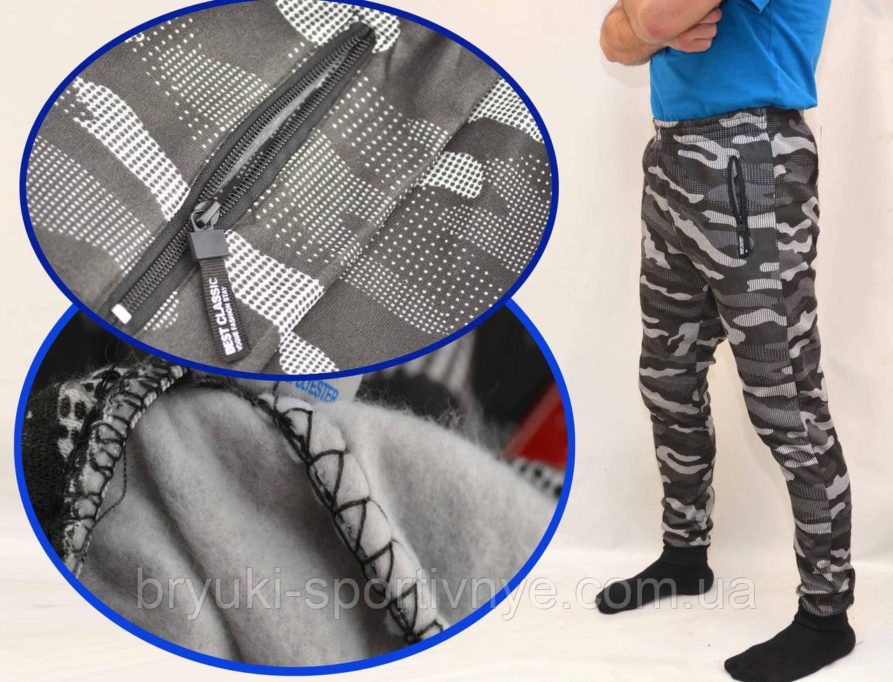 Штаны зимние мужские камуфляжные  под манжет