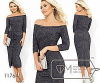 Вечернее платье из трикотажа-люрекс с открытыми плечами, рукавами 3/4 и имитацией запаха, 3 цвета