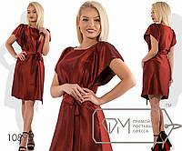 Платье-миди прямого кроя из тонкого жаккарда без эластана с вырезом лодочка  короткими рукавами, 2 цвета