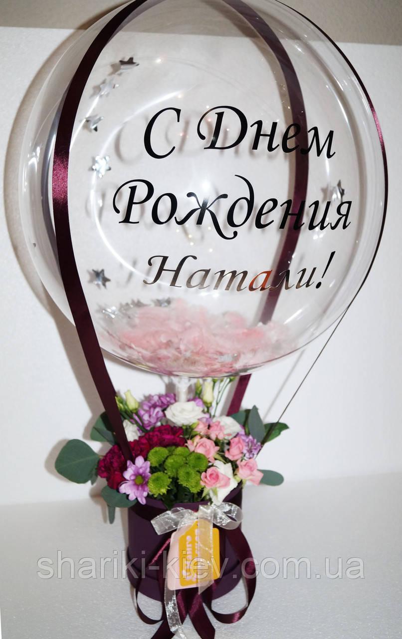 Букет в коробочке с цветами и Шар Баблс с индивидуальной надписью и перьями 2
