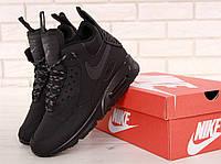 d4740c35 Мужские зимние кроссовки Nike AM Sneakerboot Winter черные реплика (  Артикул : ДОК : 11681)