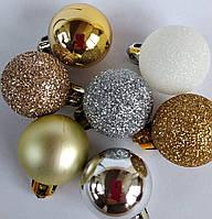 Набор мини шариков_silver gold white (пластик) 7 шт., фото 1