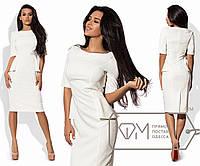 Платье-футляр миди приталенное из плательного крепа с коротким рукавом, боковыми басками и юбкой, 2 цвета