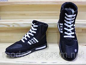 Мужские зимние дутики на шнурках черные, фото 3