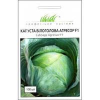 Семена Капуста поздняя Агрессор F1,  100 семян Syngenta Профессиональные семена