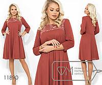 341671b29b7cb9b Одесса. Платье-миди покроя-трапеция с укороченными рукавами и кокеткой  вышивка на сетке 11890