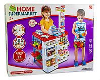 Набор Супермаркет (668-02) Гарантия качества Быстрая доставка, фото 1