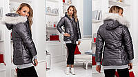 Женская тёплая куртка из плотной эко кожи капюшоном со съемныммехом на молнии синтепон 25042-44,44-46