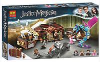 """Конструктор Bela 11009 Justice Magician """"Чемодан Ньюта Саламандера"""" (Аналог LEGO Harry Potter 75952), 718 дет., фото 1"""