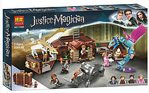 """Конструктор Bela 11009 Justice Magician """"Чемодан Ньюта Саламандера"""" (Аналог LEGO Harry Potter 75952), 718 дет."""