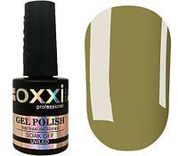 Гель-лак OXXI Professional №276 (светлый хаки, эмаль), 10 мл